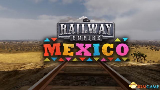 欢迎来到墨西哥!SIM澳门皇冠官网《铁路帝国》首款DLC发布