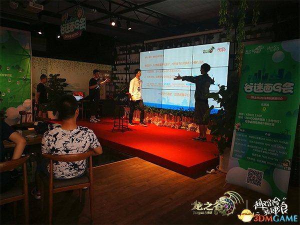 玩很大!《龙之谷》谷迷面G会曝6月末森林龙更新