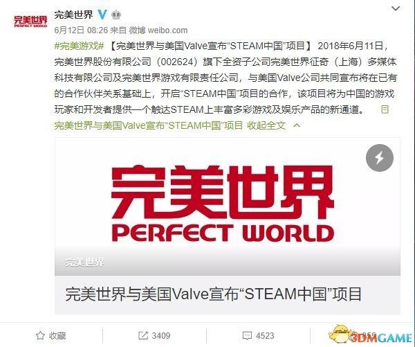<b>Steam中国对游戏库没什么影响 玩家仍可访问全球版</b>