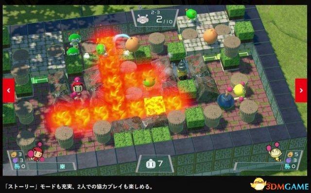 新限定角色追加参战《超级炸弹人R》登陆多平台
