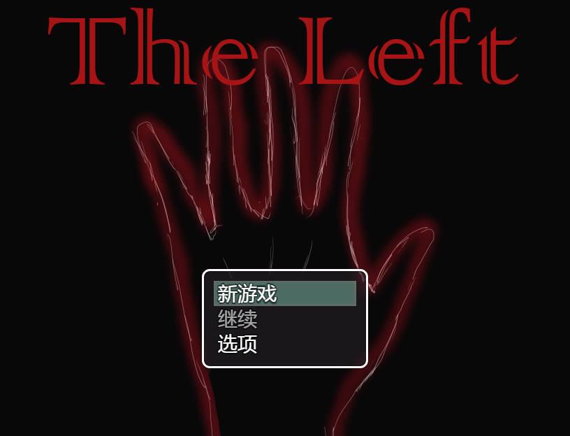 The Left 游戏截图