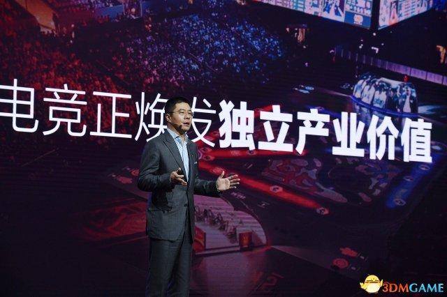 程武:黄金五年深度布局年,腾讯电竞释放新势能