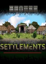 Settlements汉化破解版