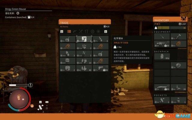 《腐烂国度2》图文攻略 全剧情流程主支线任务攻略