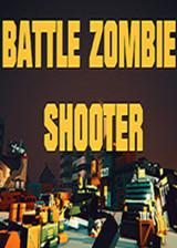 战斗僵尸枪手:死亡幸存者 英文免安装版
