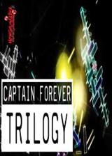 永远的船长三部曲 英文免安装版