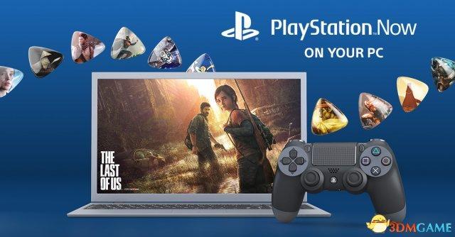 PlayStation Now串流可能将会新增游戏下载功能