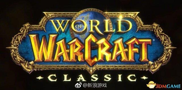 《魔兽世界》怀旧服新动态公布 暂时还在测试中