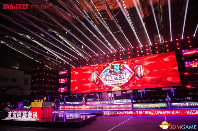 2018京东杯年度赛鸣锣收官 助推中国成就电竞强国