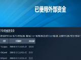 你的Steam账号值多少钱?Steam推出花费查询功能