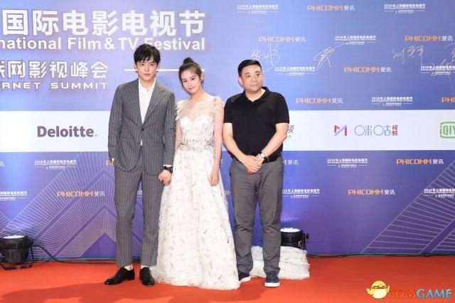 《古剑奇谭》 亮相上海影视峰会 CEO透露多款后续作品