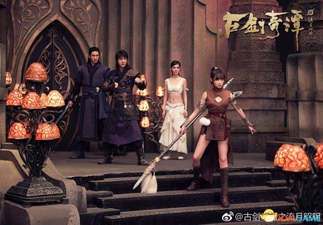 《古剑奇谭》亮相上海影视峰会 CEO透露多款后续作品