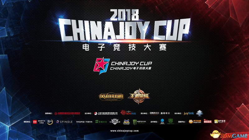 <b>2019ChinaJoy电子竞技大赛重庆赛区海选赛顺利落幕</b>