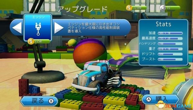 欢乐竞速!卡通系赛车名作《超级玩具车》登陆NS