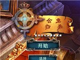 皇家侦探5:公主归来 简体中文免安装版