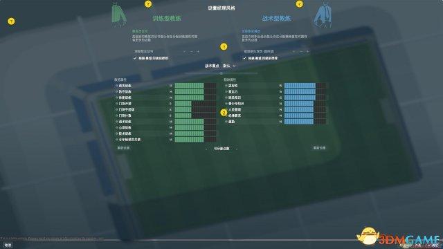 足坛传奇!《足球经理2018》中英文免安装版下载
