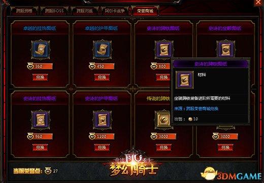 手机上赌钱的游戏平台 4