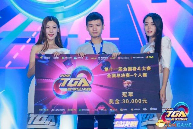 TGA夏季赛总决赛《DNF》项目综述:双项冠军决出
