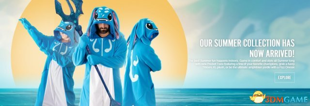 《LOL》夏季官方週邊商品公布 穿上它秒變小魚人
