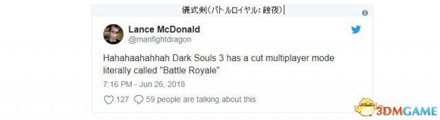 震惊!《黑暗之魂3》原本有一个大逃杀多人模式