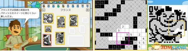 專注遊戲性《馬賽克藝術》豪華版7.12日登Switch
