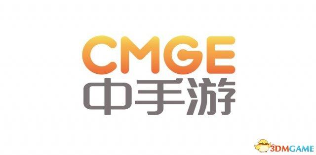 中手游参展2019 WMGC,将携旗下多款重磅新品出席