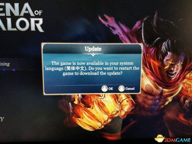 <b>Switch版《王者荣耀》更新加入中文和中文语音</b>