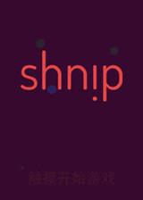 Shn!p硬盘未加密版