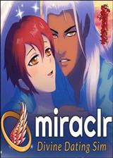 奇迹:神圣约会 英文免安装版