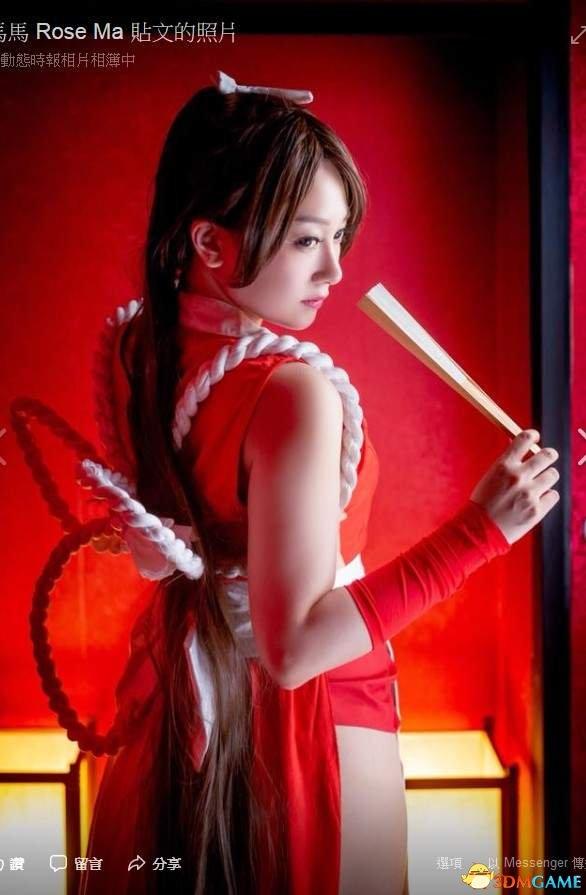 《拳皇世界》COS活动 Rose Ma激情演绎不知火舞