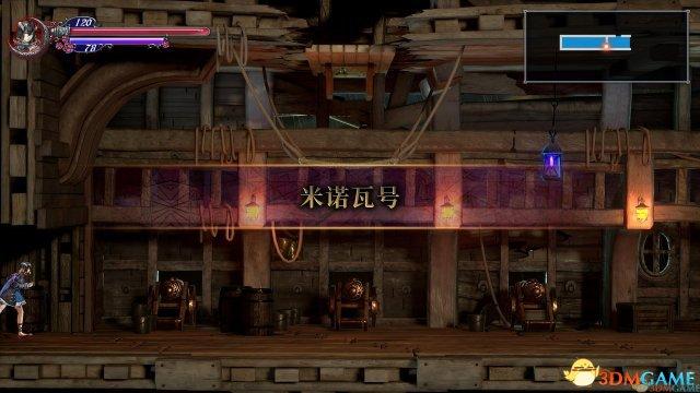 3DM汉化组制作《血污:夜之仪式》试玩版完整汉化
