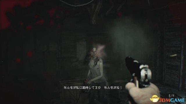 《生化危机7》动漫声优配音演示 恐怖气氛变搞笑