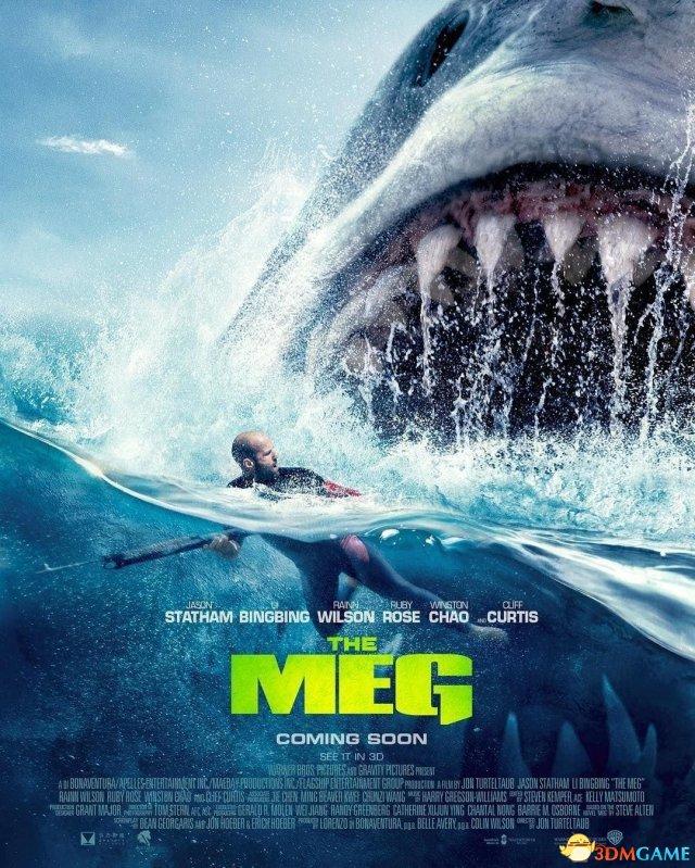 《巨齿鲨》全新海报 杰森·斯坦森上演鲨口逃生