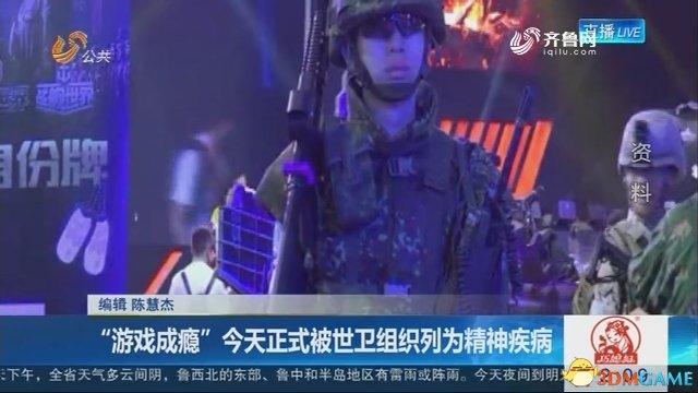 华夏社会科学大教师,中华夏族民共和国两成青