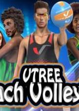 VTree沙滩排球汉化未加密版