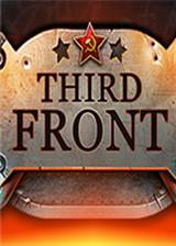 第三战线:二战未加密硬盘版