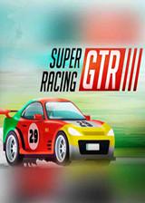 超级GTR赛车 英文免安装版