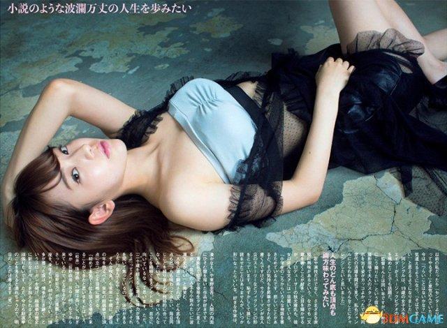 日本美女宫脇咲良福利写真欣赏 清纯靓丽身材性感