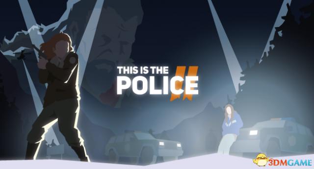 这是警察2 - 叽咪叽咪 | 游戏评测