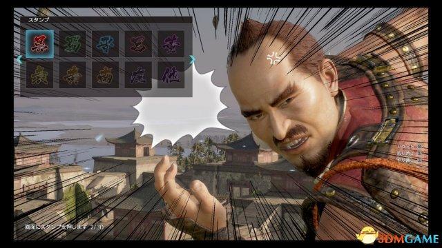 《真三国无双8》Steam更新1.11版 追加拍照新功能