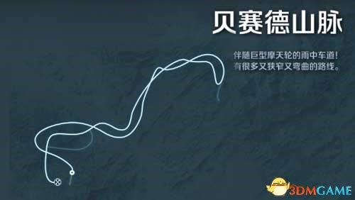 狭窄的赛道与隐蔽的障碍 极品飞车OL贝赛德山脉赛道技巧
