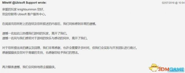 《极限巅峰》中国玩家病逝 育碧或将完成其愿望