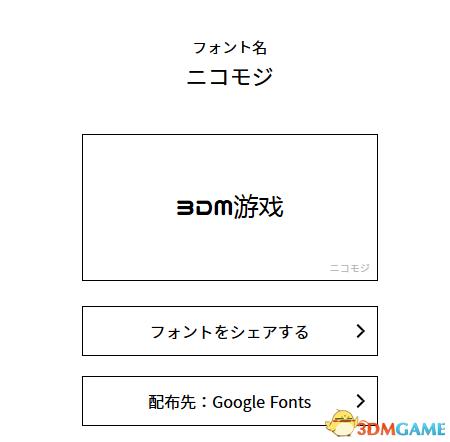 输入文字立显各种字体!岛国神级高玩推新型网站