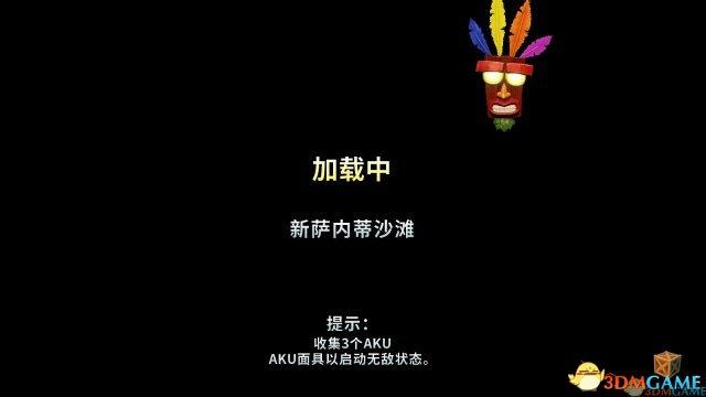 3DM汉化组制作 《古惑狼三部曲》完整汉化发布