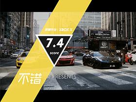 《飙酷车神2》评测7.4分:天地任遨游