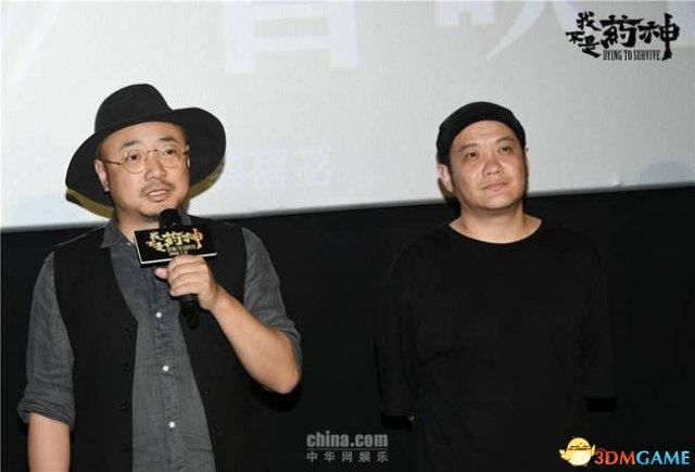 北京文化投《我不是药神》7500万 3亿票房可回本