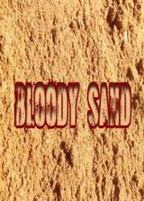 血腥沙地中文破解版