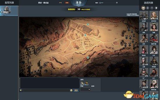 《铁甲雄兵》新版上线 场景全面升级
