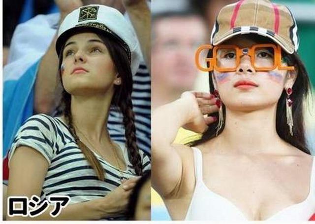 世界杯16强应援正妹球迷超养眼 让人精神为之一振