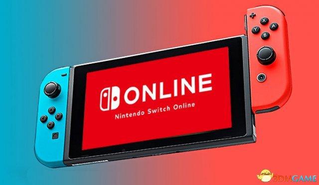 任天堂将不仅仅立异Switch在线服务